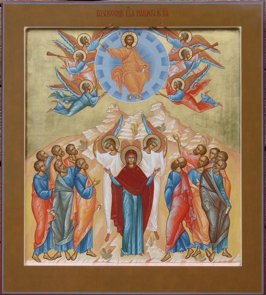 осуществляется применением вознесение икона о чем молятся осуществляется применением современного